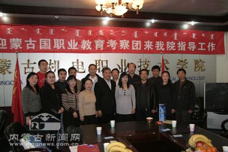 业教育考察团赴内蒙古机电职业学院进行交流