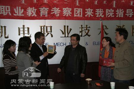 业教育考察团赴内蒙古机电职业学院交流