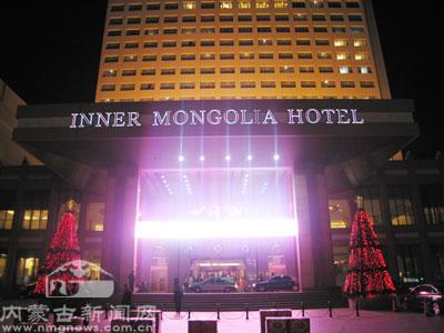 内蒙古饭店举行圣诞点灯仪式