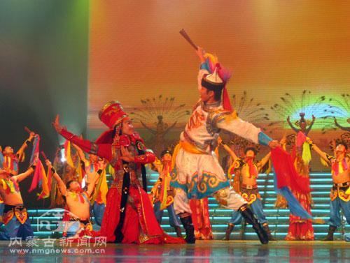 首届内蒙古自治区民族文艺会演圆满闭幕