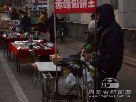 北京pk10注册开户