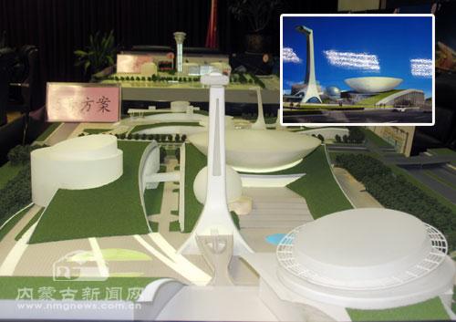 瞭望塔设计方案评选开始-内蒙古