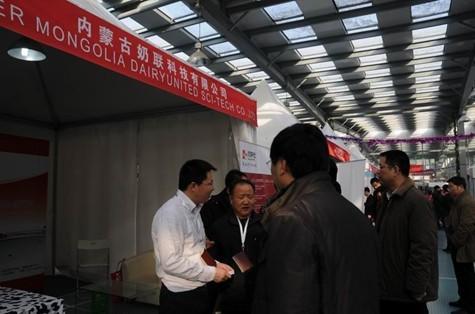 2010年1月24-25日,荷斯坦奶农俱乐部·第二届北京年会在北京蟹岛