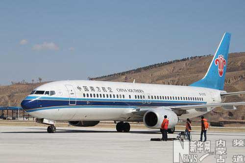 广州—呼和浩特—赤峰往返航线开通