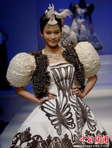 广东大学生优秀服装设计大赛