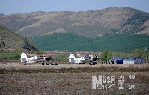 两架执行森林防火任务的飞机在内蒙古兴安盟境内侵华日军飞机场遗址
