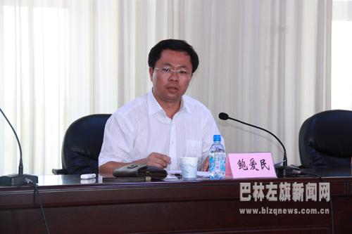 巴林左旗纪检委刘海峰分享展示图片