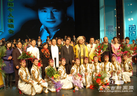 《雕花的马鞍》蒙古族歌唱家那顺个人演唱会举办