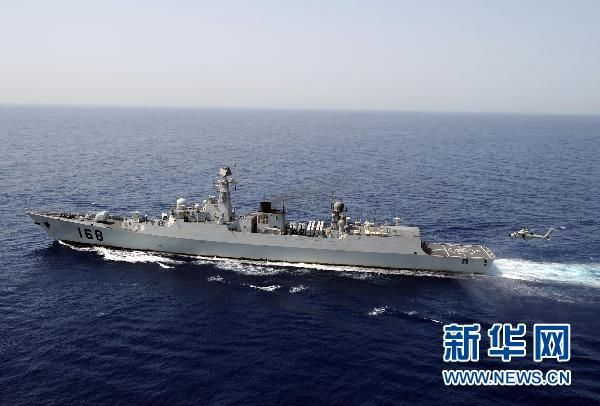 辽宁籍渔船在黄海中部海域沉没船上人员怎么样