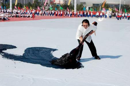 内蒙古 乌海市---青山翰墨园 - 海阔山遥 - .