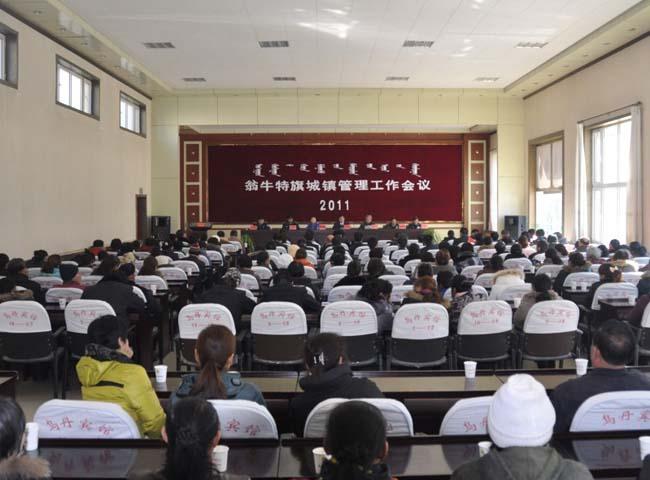 打印文章 年度 工作会议 城管局 城市管理 召开 3月/3月16日,旗城管局召开2011年度城市管理工作会议。