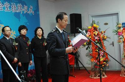 内蒙古出入境检验检疫局局长