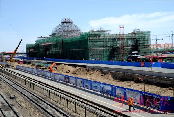 海拉尔火车站改造工程有序推进