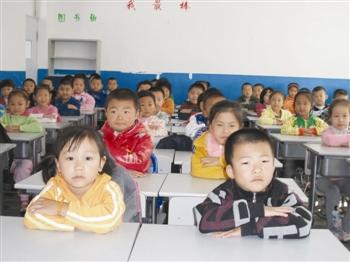赤峰市红山区中小学昨天全部攀岩开学小学生图片