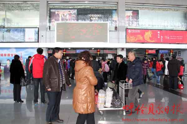 春节期间海拉尔机场旅客吞吐量8213人次