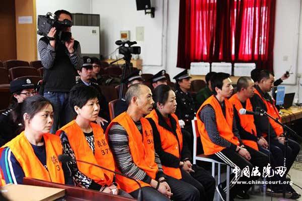 京城最大大班案组成--道德法制课件毒品的7开庭图片