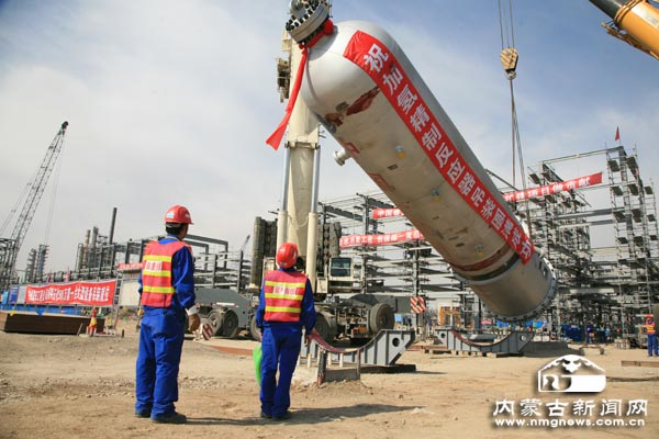 安装加氢精制反应器成功吊装--内蒙古新闻网