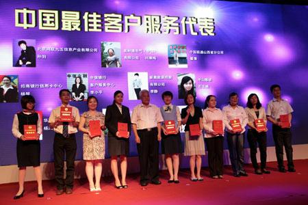 """华夏人寿获""""中国最佳服务管理奖""""等大奖"""