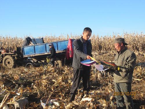 扎赉特旗巴彦扎拉嘎乡党委高度重视冬季征兵工作