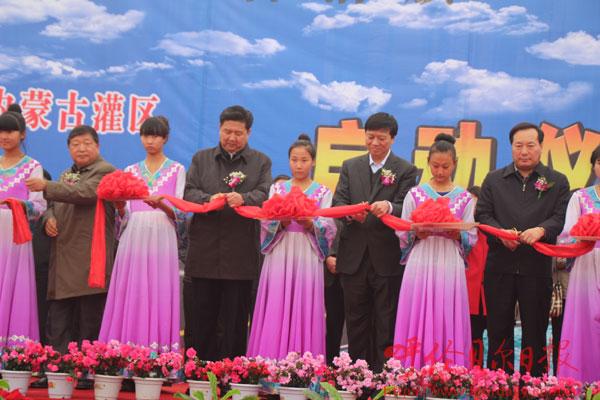 嫩江县等地来宾及莫旗四大班子主要