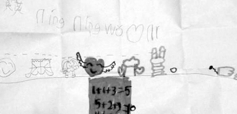 小学1年级女生收情书 称对方没当班长前不考虑 情书 rdquo ldquo 一图片