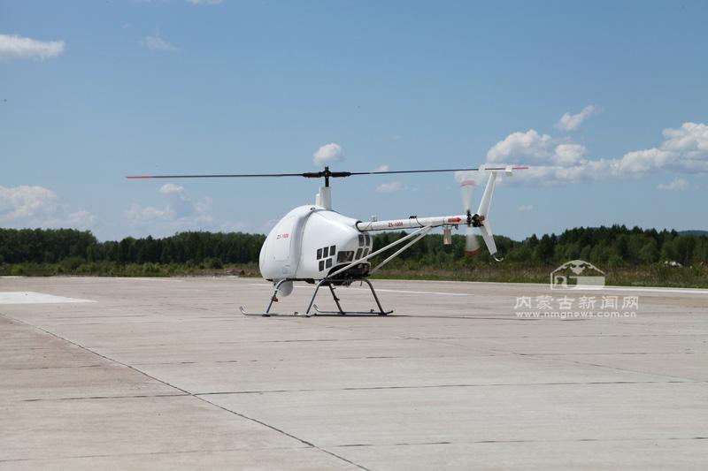飞机系统设计 林肖芬
