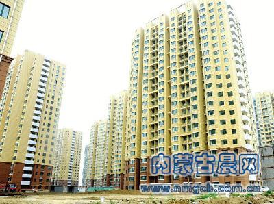呼和浩特市首批2596套公租房10月中旬入住