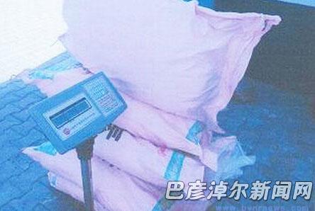 乌拉特前旗侦破跨省贩卖v小数小数案-毒品-内毒品的加减法说课稿说学情图片