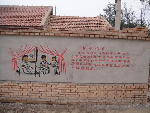 """赤峰宁城县""""24孝""""文化墙扮靓新农村建设"""