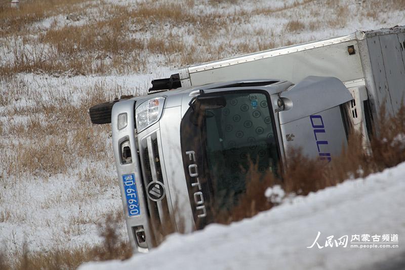 内蒙古克什克腾旗遭受暴风雪袭击