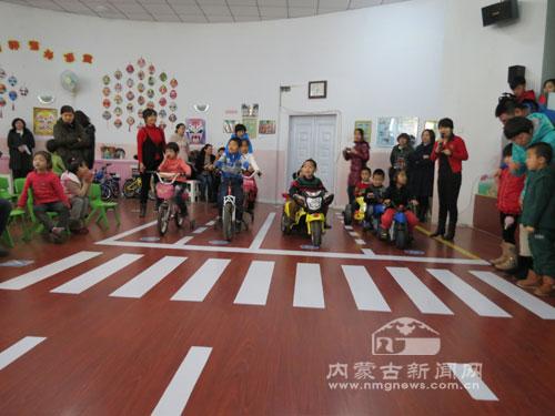赛罕区第一幼儿园开展交通安全主题教育活动