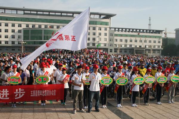 五原县青年志愿者协会活动照片-巴彦淖尔市五原县青年志愿者协会事