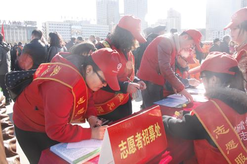 志愿者招募-内蒙古文明网-内蒙古新闻网