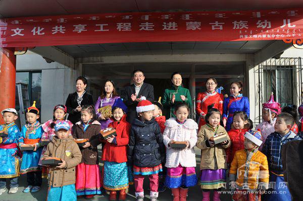 走进蒙古族幼儿园活动