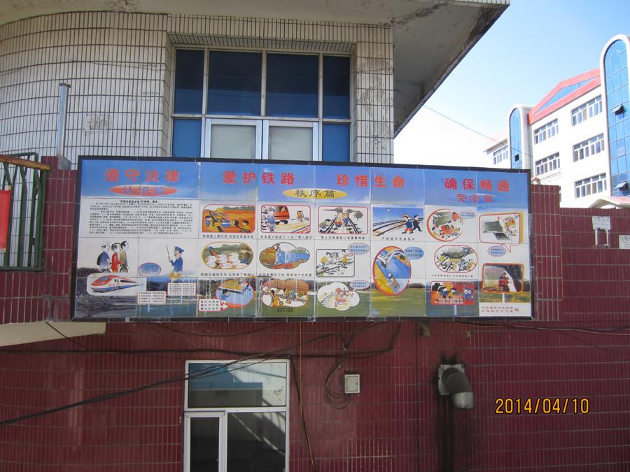 海拉尔区火车站站前广场-内蒙古文明网-内蒙古新闻网