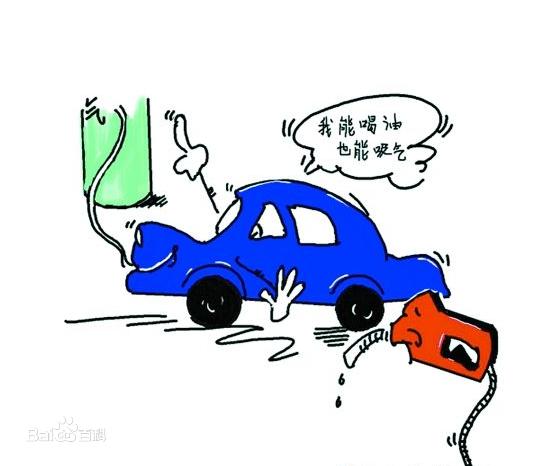 …《内蒙古自治区实施 中华人民共和国道路交通安全法>办法》于