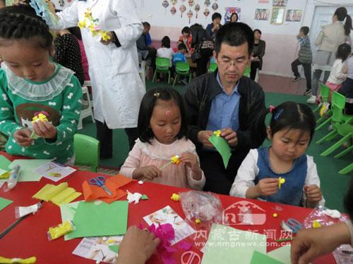 赛罕区第一幼儿园开展五一劳动节主题教育活动