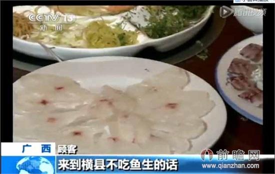 淡水鱼生鱼片含有大量肝吸虫可寄生于人体肝脏内30年