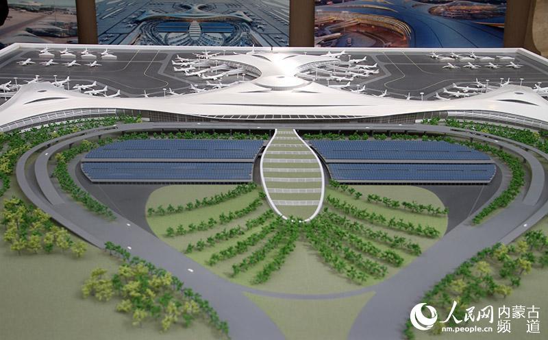 呼和浩特公布6套盛乐机场备选建筑模型