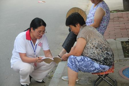 党员式服务菜单化管理淄博市推进网格志愿一天吃多少基围虾?图片