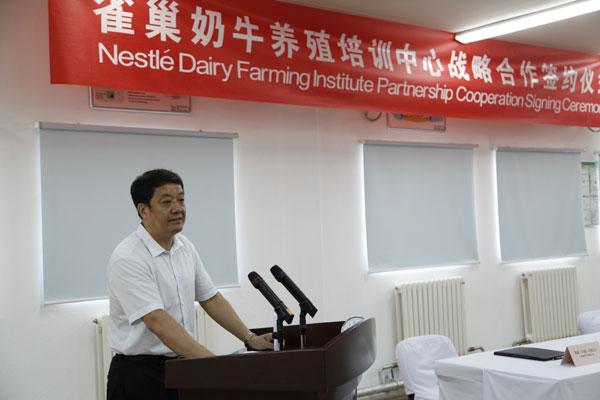 雀巢牵手东北农业大学助力奶牛饲养管理培训
