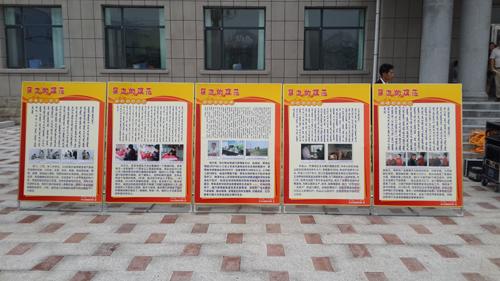 """科左后旗举办""""好声音""""歌唱比赛-内蒙古文明网-内蒙古"""