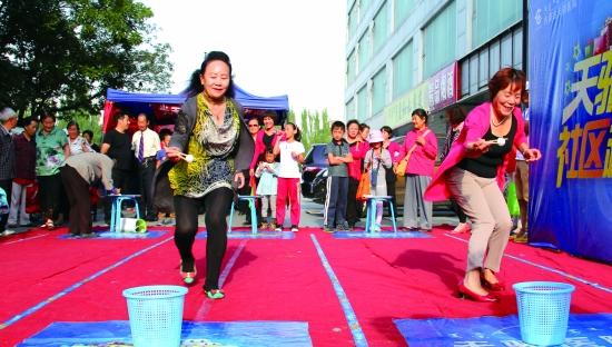 社区趣味运动会