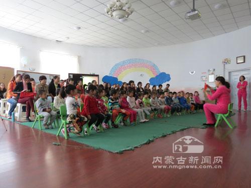 """赛罕区第一幼儿园举行""""迎国庆""""主题活动"""