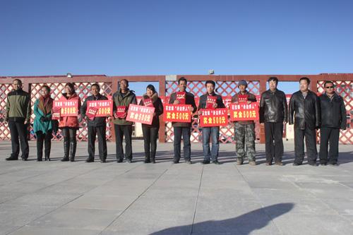 达茂旗石宝镇表彰评选十名身边好人小学说稿古诗课图片