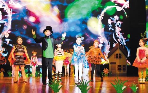 點燃孩子夢想——兒童劇《毛毛蟲的春天》首演
