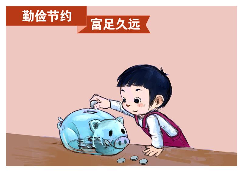 【讲文明树新风公益广告作品】乡风文明-内蒙古文明