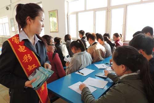 锡林郭勒电业局蒙电彩虹志愿者服务队-内蒙古文明网