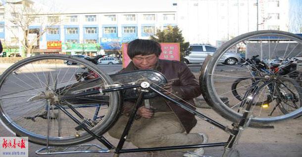 修自行车中轴