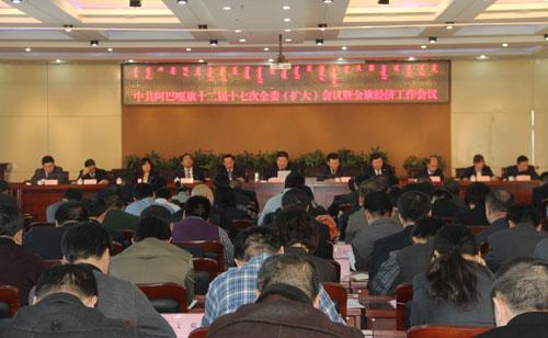 2019锡盟经济会议_中共锡盟委2019年第1次 扩大 会议暨全盟经济工作会议在锡林浩特召开